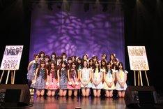 「KYORAKU presents AKB48 SKE48 LIVE in ASIA」フォトセッションより。(C)AKS/PYTHAGORAS PROMOTION