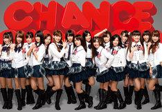 AKB48は結成5周年を迎えた12月8日に、ニューシングル「チャンスの順番」をリリースした。
