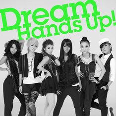 本日11月24日に発売されたアルバム「Hands Up!」のCD+DVD盤ジャケット。一番右がKana。