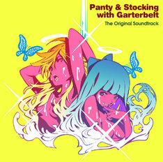 写真は「Panty & Stocking with Garterbelt The Original Soundtrack」ジャケット。