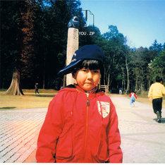 写真は12月31日リリースのニューアルバム「あなたの人生の物語」のジャケット。