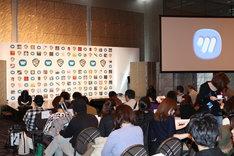 本日の会見(写真)には合計200人の報道陣が集まった。