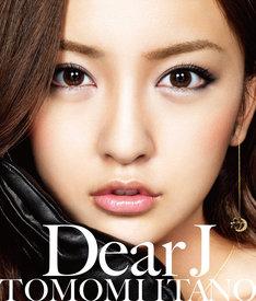 シングル「Dear J」通常盤Type-Aジャケット
