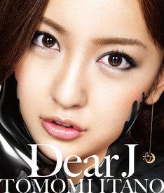 シングル「Dear J」通常盤Type-Bジャケット