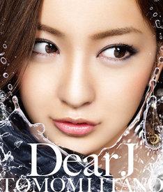 シングル「Dear J」通常盤Type-Cジャケット