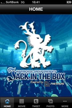写真は「JACK IN THE BOX official Appli」スクリーンショット。