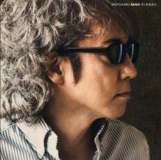 佐野元春は本日3月13日に55歳の誕生日を迎えた(写真はアルバム「月と専制君主」ジャケット)。