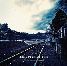 アルバム「青い鳥~期待の無い朝希望は降る~」のジャケット。
