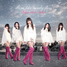 写真はニューシングル「Love like candy floss」CD+DVD仕様の初回限定盤ジャケットA。