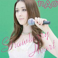 アルバム「Strawberry Heart」のジャケット。