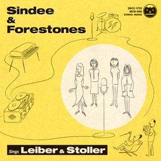 ミニアルバム「Sindee & Forestones Sings Leiber & Stoller」(写真)は1インチテープ / 16チャンネルのアナログマルチレコーダーを使ってレコーディングされた。