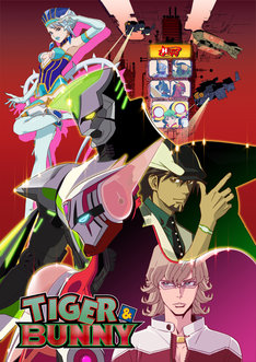 「TIGER & BUNNY」キービジュアル (C)SUNRISE/T&B PARTNERS, MBS