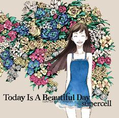 アルバム「Today Is A Beautiful Day」通常盤ジャケット。イラストを担当した三輪士郎は、メジャーデビュー作「君の知らない物語」のイラストも手がけている。