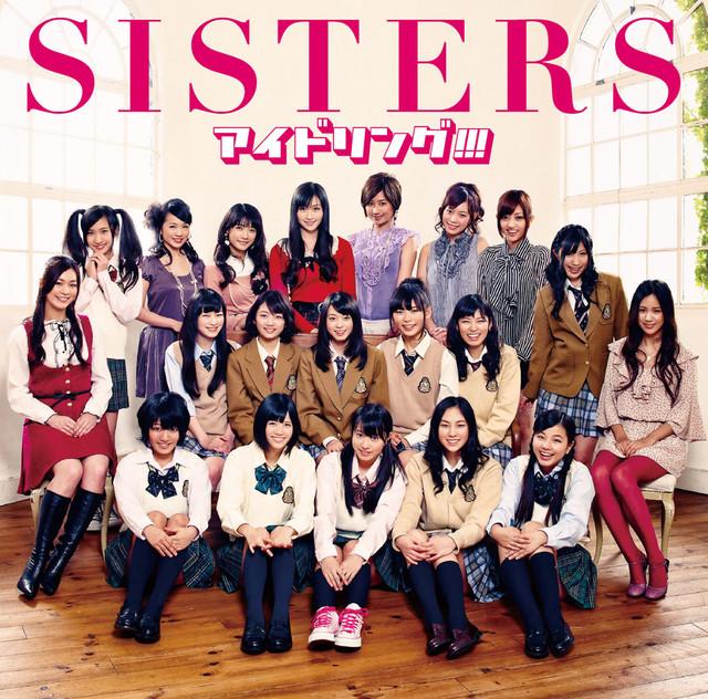 アルバム「SISTERS」初回限定盤Aジャケット