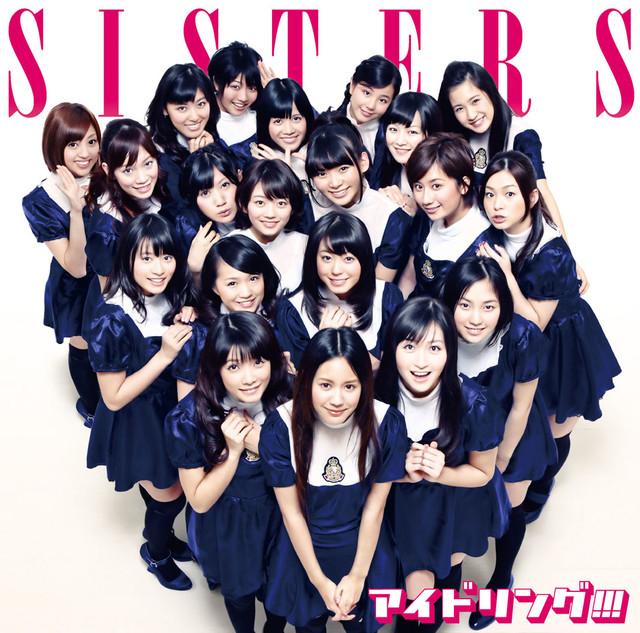 アルバム「SISTERS」初回限定盤Bジャケット