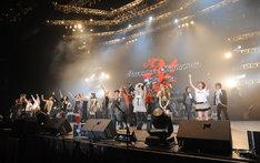 写真は「Anisama in Shanghai -Only One-」のステージより。(C)アニサマ上海実行委員会