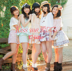 写真はニューシングル「Kiss me 愛してる」初回限定盤Aジャケット。