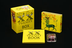 「TWENITY BOX」外観