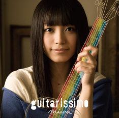 写真はアルバム「guitarissimo」初回限定盤ジャケット。
