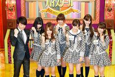 AKB48「なるほど!ハイスクール...