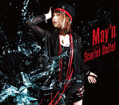 May'n(写真はニューシングル「Scarlet Ballet」ジャケット)