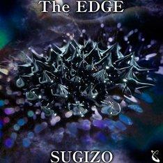 「The EDGE」デジタルジャケット