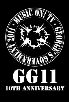 「MUSIC ON! TV presents GG11 -10th Anniversary-」ロゴ