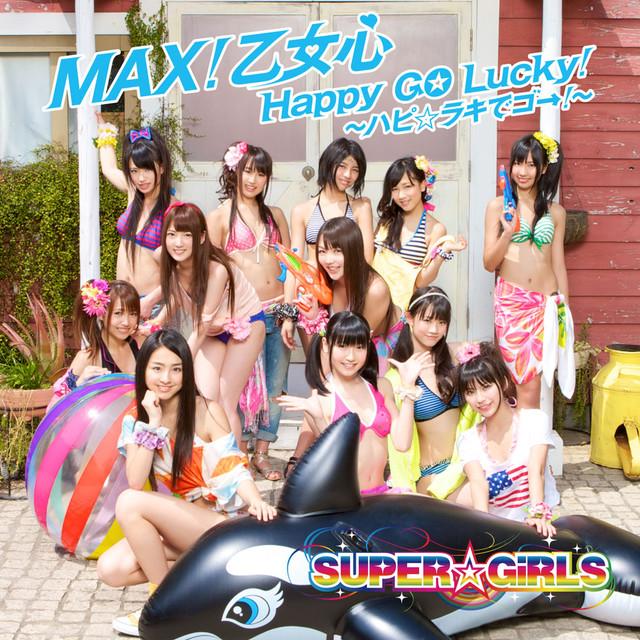 写真は2ndシングル「MAX! 乙女心 / Happy GO Lucky!~ハピ☆ラキでゴー!~」。