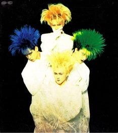 写真は1990年4月にリリースされたBY-SEXUALの1stアルバム「Culture Shock」のジャケット。