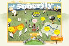 写真は特設サイト「Mind Traveler's Circle」の画面。