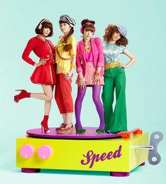 SPEEDは8月10日に通算20枚目のニューシングル「リトルダンサー」をリリースする。