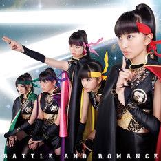 1stアルバム「バトル アンド ロマンス」初回限定盤Bジャケット