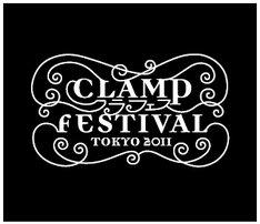 「CLAMP FESTIVAL 2011 TOKYO」ロゴ。