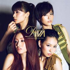 シングル「Cry」通常盤Type-Cジャケット