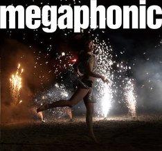 「megaphonic」初回限定盤ジャケット