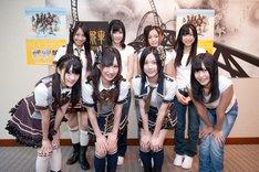 写真前列左から木本花音、小野晴香、松井珠理奈、向田茉夏。後列左から中村優花、金子栞、石田安奈、上野圭澄。