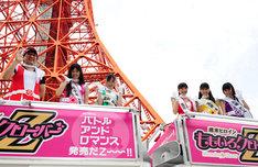 高くそびえる東京タワーをバックに演説を行ったももいろクローバーZと山里亮太。