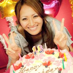 配信シングル「Happy Birthday to You」ジャケット