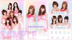 「キセカエ♪mu-mo」限定Berryz工房きせかえキットサンプル画像