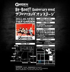 「下北沢GARDEN Re-Boot!! Anniversary event ザ・クロマニヨンズ オン ステージ」告知フライヤー