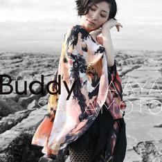 School Food Punishmentとの初コラボが実現したニューシングル「Buddy」(写真は初回限定盤ジャケット)。