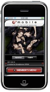 「L'mobile for Smartphone」イメージ