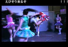 リーダー百田夏菜子、海外初えびぞりジャンプ成功の瞬間はニコニコ生放送でもしっかりと配信された。