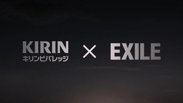 """テレビCM""""EXILE Rising Sun Project""""「キリンレモン EXILE ライジングサンPJ篇」の1シーン。"""
