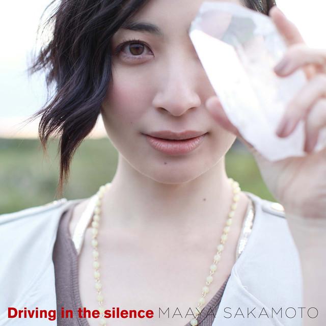 坂本真綾「homemade Christmas」が収録されたアルバム「Driving in the silence」通常盤ジャケット。