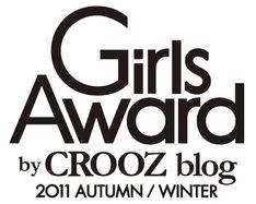 「Girls Award by CROOZ blog 2011 AUTUMN/WINTER」ロゴ