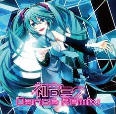 リミックスアルバム「初音ミク DANCE REMIX Vol.1」ジャケット