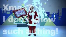 """写真は「クリスマス?なにそれ?美味しいの?」PVより。ユーモアと""""渋谷系""""的な映像美が交錯するヒャダインならではの仕上がりだ。"""