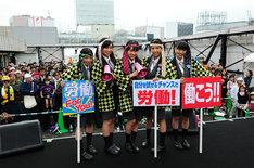 「労働」をイメージした服装で来場したファンと記念撮影。