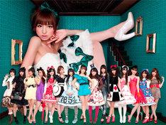 AKB48「上からマリコ」選抜メンバー